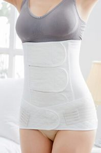 How to mix and choose white postpartum abdominal belt after normal delivery?