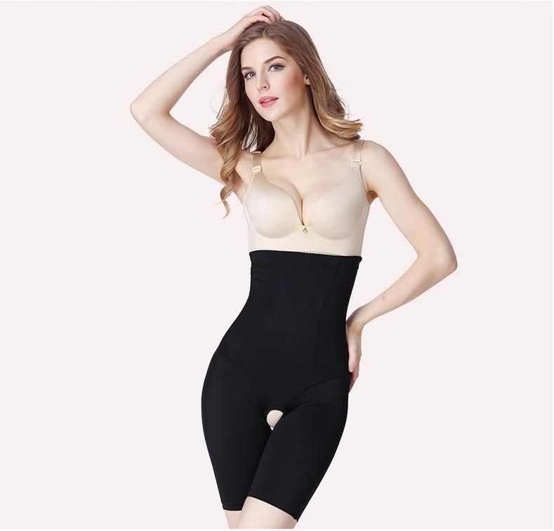 New Style Anti Rolling Seamless Underwear High Waist Slimming Lady Underwear Postpartum Abdomen Shaper