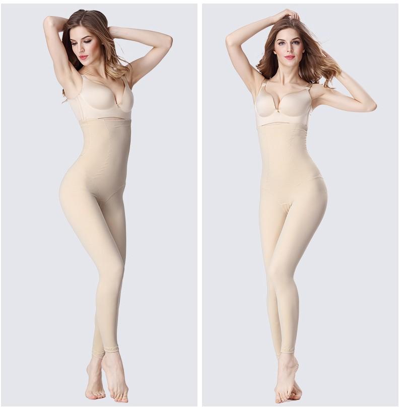 Sexy Seamless Postpartum Belly Slim Shape Panty Bodyshape Waist Breast Slimming High Waist Fat Burner Corset