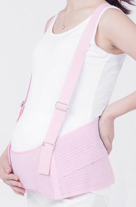 pasek podtrzymujący macierzyństwo podparcie brzucha podczas ciąży podtrzymujący brzuch