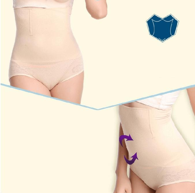 Postpartum belly band instructions